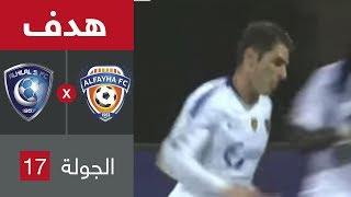 هدف الهلال الأول ضد الفيحاء (جوناثان سوريانو)  في الجولة 17 من دوري كاس الأمير محمد بن سلمان