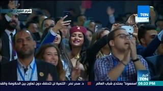 """الشاب خالد يغني أغنية """"شباب العالم"""" في الجلسة الختامية لمنتدى شباب العالم"""