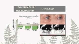 DermaStem омолаживающая косметика(, 2014-05-06T05:28:55.000Z)