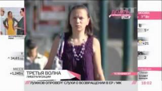 Медведев: наркоманов надо лечить, а не сажать(Описание., 2011-06-07T15:32:30.000Z)
