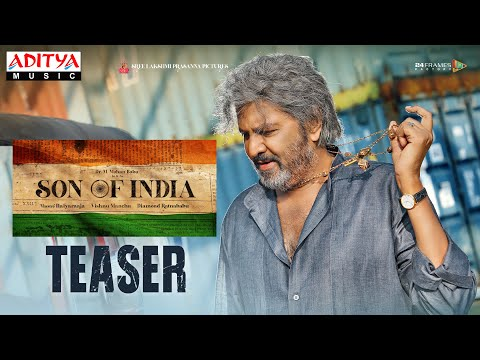 Son of India Teaser - Dr. M. Mohan Babu | Ilaiyaraaja | Diamond Ratna Babu | Vishnu Manchu