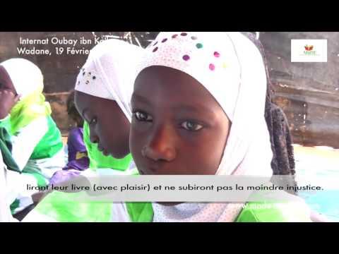 MaDE WADANE 2017 - Un autre filleul qui a mémorisé TOUT LE CORAN - Mouhammad Ahmad Sougou 11 ans