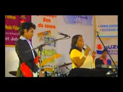Dilhani - Indrani Perera feat. Chimes of The 70's