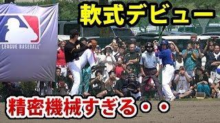 【神投球】コースにビタビタ…桑田真澄の精密機械すぎる軟式デビュー戦 thumbnail