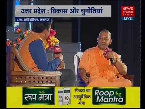 Exclusive: UP CM Yogi Adityanath in conversation with NWI Managing Editor Anil Rai