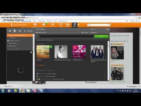 kak skachat (mp3.video.) na odnoklassniki.ru adin kliam