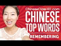 Learn the Top 10 Ways to Remember Chinese Words