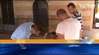 بلدة برجا في جبل لبنان واحدة من البلدات التي قامت بهذه المبادرة... فما هي هذه المبادرة؟