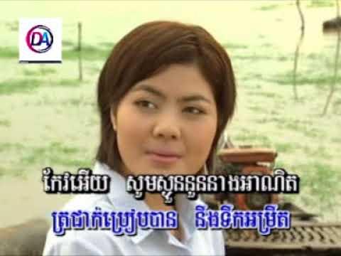 ភ្លេងសុទ្ធ កំពង់ធំជំរំចិត្ត(សាមុត)Kampong Thom Confucius