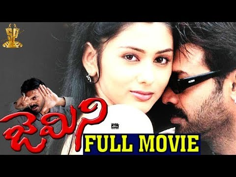 Gemini Telugu Full Movie Venkatesh Namitha Brahmanandam Suresh Productions
