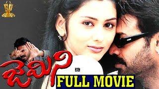 Gemini Telugu Full Movie | Venkatesh | Namitha | Brahmanandam | Suresh Productions