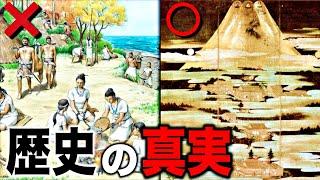 日本の歴史上から消された謎の古代文献...考古学を覆す驚くべき内容とは?【都市伝説】