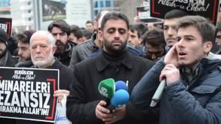 """أتراك يحتجون على منع الأذان أمام قنصلية """"إسرائيل"""" في اسطنبول - ماهر حجازي"""