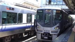 JR西日本 阪和線&東海道線 ミュージックホーン&空笛あり