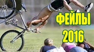 Нарезка САМЫХ СМЕШНЫХ ПАДЕНИЙ ЗА ЯНВАРЬ (Часть 2) ...