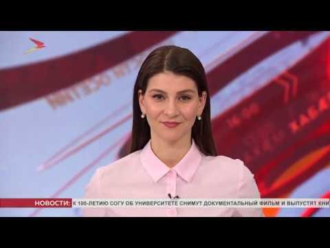 Новости Осетии | 29 января