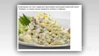 Простые рецепты в ФОТОГРАФИЯХ(фоторецепты) выпуск11