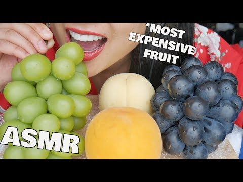 ASMR EXPENSIVE Japanese GRAPES + PEACHES (CRUNCHY JUICY EATING SOUNDS) NO TALKING   SAS-ASMR