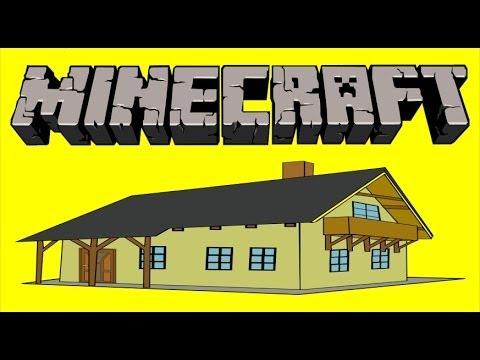 Конкурс в Minecraft [Самый Лучший Дом]