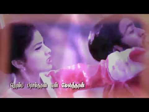 Tamil Whatsapp Status Download Tamil Movie Cut Song Download