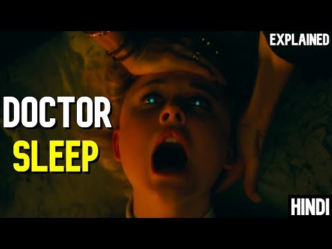 DOCTOR SLEEP(2019) + THE SHINING(1980) Explained In HINDI + Stephen's King Dark Tower Universe Hints