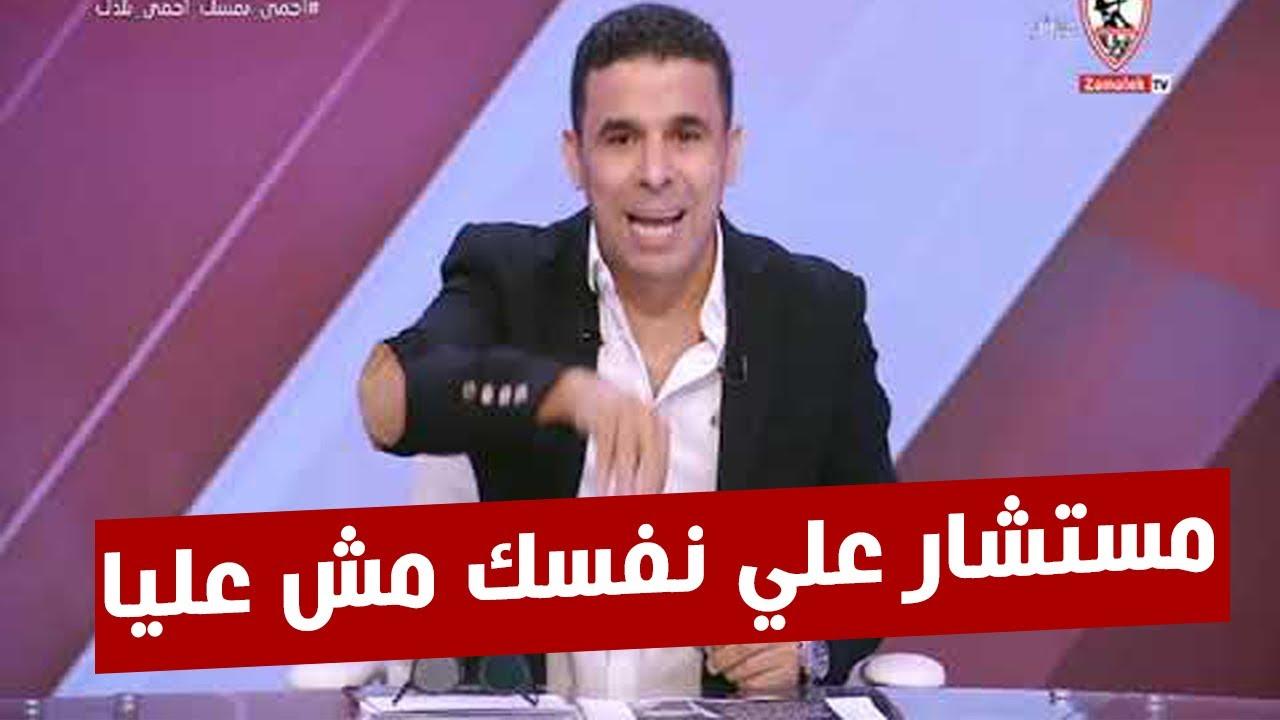 خالد الغندور ينفعل علي مرتضي منصور في اول حلقة له  بعد غياب طويل