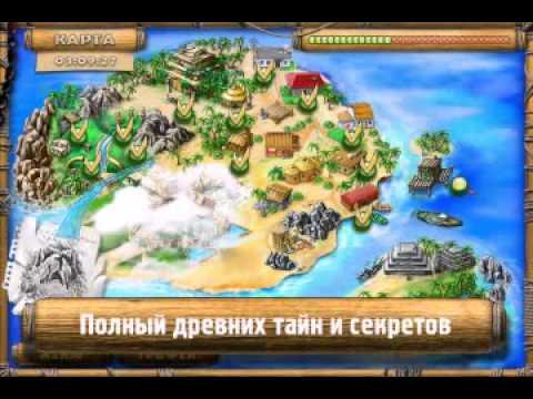Остров секретов, прохождение - обелиск