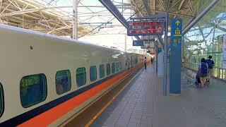 台湾高速鐵路(台湾新幹線) 新竹駅出発風景(下りホーム)