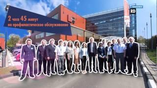 Корпоративный ролик RD Group(, 2014-08-20T09:42:07.000Z)