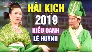 Hài Kịch 2019 | Vợ Tôi Là Tơ Giăng | Kiều Oanh, Lê Huỳnh, Anh Tuấn | Hài Kịch Mới Nhất