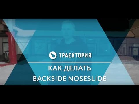 Видео Центр тяжести казахстан флаг