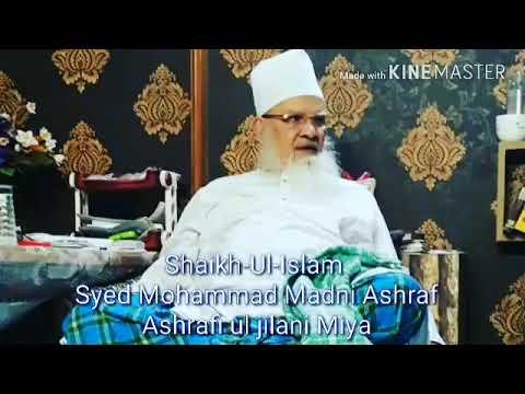 Owais Raza Qadri kalam by Huzur Shaikh-Ul-Islam Madni Miya