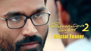 Velai Illa Pattadhaari 2 - Official Teaser   Dhanush, Kajol, Amala Paul   Soundarya Rajinikanth