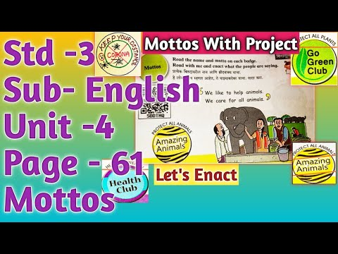 std 3 english page 61 mottos, #mottosstd3, mottos 3rd std, 3rd english page 62 mottos with project