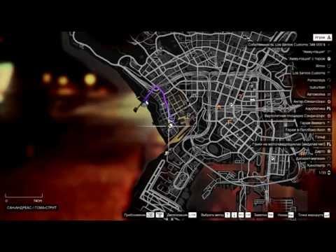 Как снять проститутку в GTA V