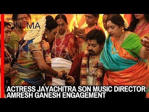 Exclusive Actress Jayachitra Son Actor Music Director Amresh Ganesh Engagement | TOC