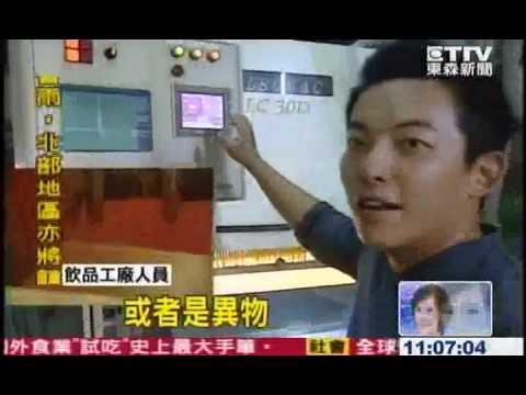 紅豆生南國 屏東新園鄉紅豆農專訪(東森113011) - YouTube