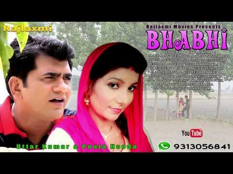 Bhabhi भाभी Haryanvi Song | Uttar Kumar | Pooja Hooda | TR | Sonu singhania