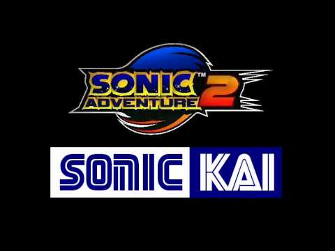 Sonic Adventure 2 Music: HIGHWAY IN THE SKY