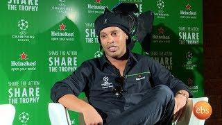 ዝነኛዉ የእግር ኳስ ተጫዋች ሮናልዲኒሆ በአዲስ አበባ ከእቢኤስ ስፖርት ጋር/FootBall Player Ronaldinho With Ebs Sport