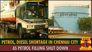 Chennai Floods : Salem People To Be Involved in Rescue Operation Using Bamboo Boats spl tamil video hot news 05-12-2015 | Delhi To Chennai Flight Service Cancelled | Petrol, Diesel Shortage in Chennai as Filling Shut Down in Korukkupet