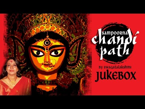 SAMPOORNA CHANDI PATH BY SWAGATALAKSHMI | Durga Chandipath Jukebox | Times Music Spiritual