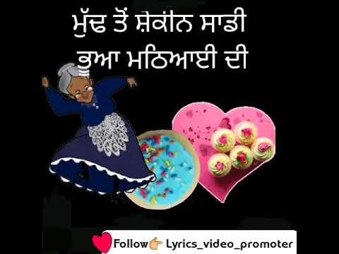 Funny Punjabi Song Whatsapp Status Video Youtube