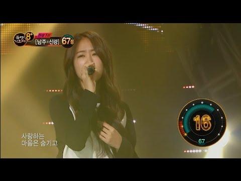【TVPP】Soyou(SISTAR) - Say Hello, 소유(씨스타) - 안부 @Duet Music Festival 8+