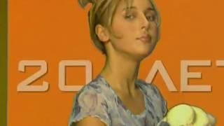 Юная Алсу, 1999 год