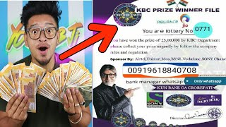 कौन बनेगा करोड़पति || FAKE KBC LOTTERY || meri lottery lag gai 2500000 rupy ki ||