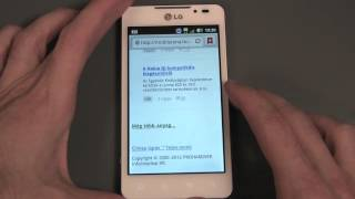 LG Optimus 3D Max (P725) unboxing and hands-on