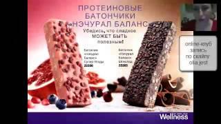 6 wellness- ЖИРЫ, как  омега 3 помогает похудеть!