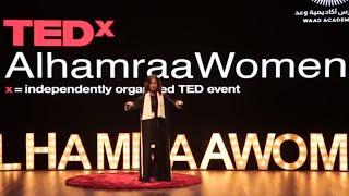 ما كنت أتمنى معرفته وأنا في العشرين | أمل دخان | TEDxAlhamraaWomen