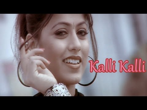 Kalli Kalli | Jelly - Latest Punjabi Songs - Lokdhun Virsa